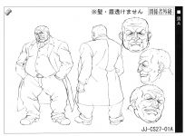 Vagrant 1 anime ref.jpg