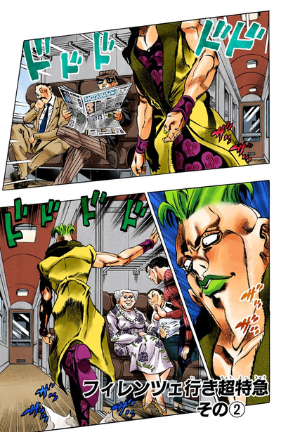 Chapter 487 Cover A.png