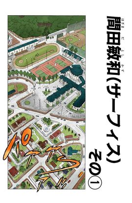 Chapter 289.jpg