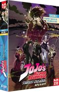 Jojo Season 3 BD (French).jpg