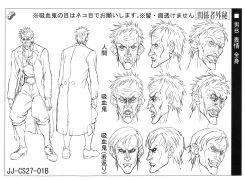 Vagrant anime ref 2.jpg
