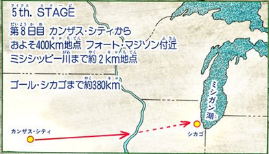 SBR 5th stage map.png
