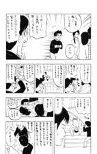 Taizo Vol 2 Amon Araki2.jpg