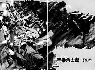 Chapter 115 Cover B Bunkoban.jpg