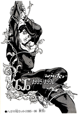 Chapter 439 Tailpiece B.png
