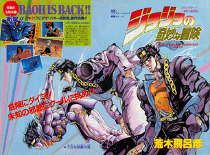 Chapter 136 Magazine Cover B.png