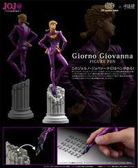 Giorno Figure Pen Promo.jpg