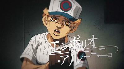 Emporio Anime Trailer2.png