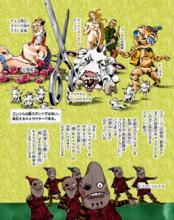 Bohemian Rhapsody Infobox Manga.png