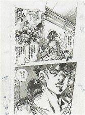 Wj-1995-24-p120.jpg