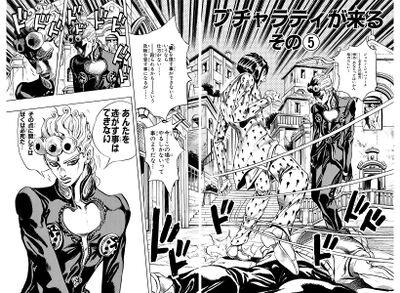 Chapter 447 Cover B Bunkoban.jpg