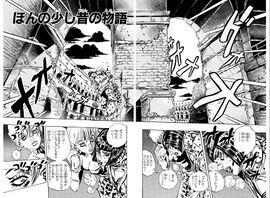 Chapter 569 Cover B Bunkoban.jpg