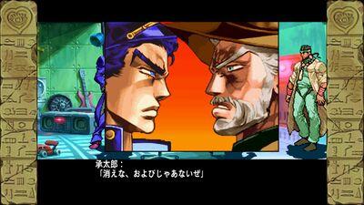 JoJo HD Screenshot 10.jpg