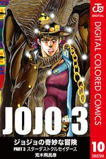 SC Color Comics v10.png