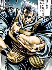 Dire Infobox Manga.png