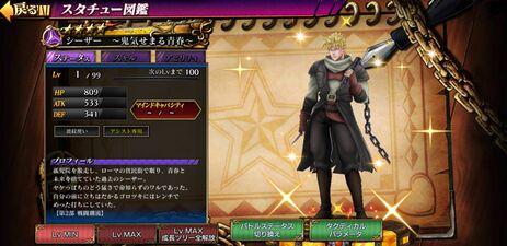 DR2Caesar4starB.jpg
