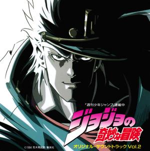 Jojo OVA OST2.jpg