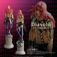 Diavolo Figure Pen.jpg