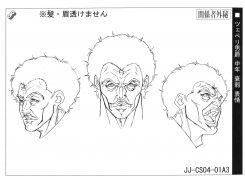 Zeppeli anime ref (3).jpg