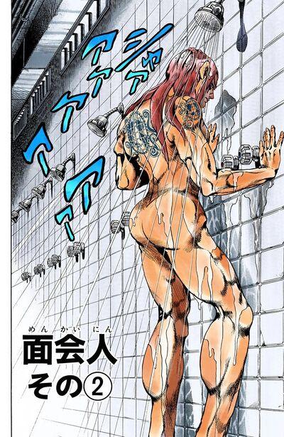 SO Chapter 12 Cover B.jpg
