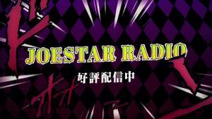 JOESTAR RADIO Infobox.jpg