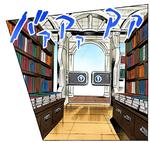 Morioh bookstore.png