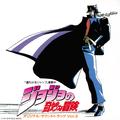 1993 OVA OST Vol. 3.png