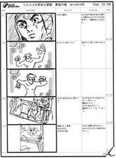 GW Storyboard 8-1.png