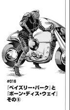 JJL Chapter 16 Tankobon.jpg