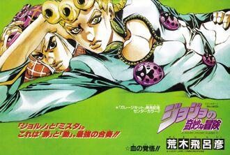 Chapter 514 Magazine Cover.jpg