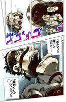 Sorbet Corpse Manga.jpg