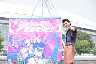 DiU Kento 4.jpeg