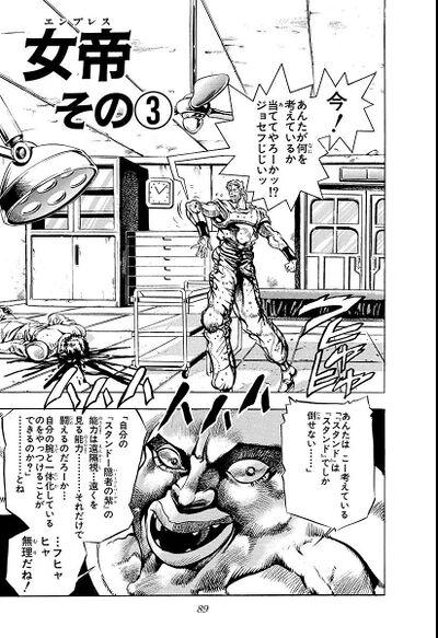Chapter 148 Bunkoban.jpg