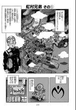 Chapter 274 Cover A Bunkoban.jpg