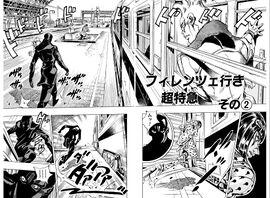 Chapter 487 Cover B Bunkoban.jpg