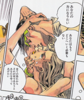 Rohan and Nanase intimate moment.png