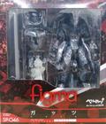 BSKR Figma SP-O46 Box.png