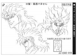 Dio anime ref (2).jpg