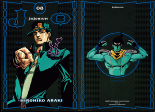 JJN 8 Cover.png