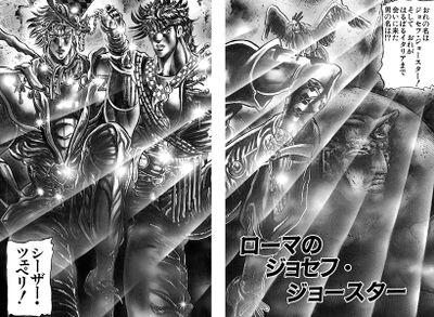 Chapter 63 Bunkoban.jpg