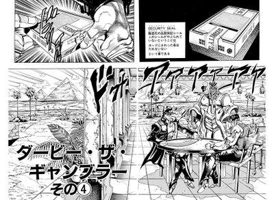 Chapter 214 Bunkoban.jpg