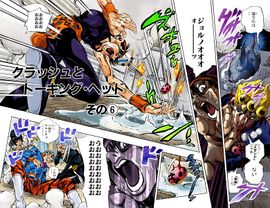 Chapter 530 Cover B.jpg