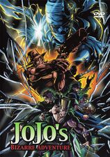 English Volume 2 (OVA).jpg