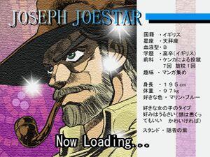 HFTF-Load-Joseph3.jpg