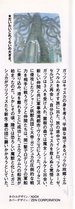 BSK Vol. 34 Auth. pic.png