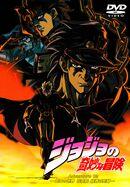 Japanese Volume 12 (OVA).jpg