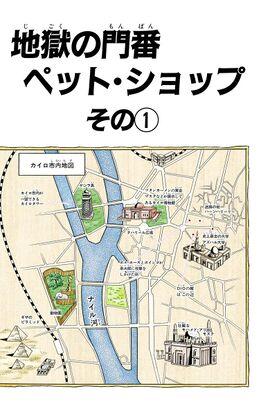 Chapter 222.jpg