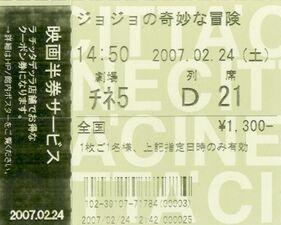 1 TicketStub.jpg