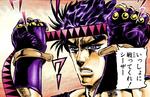 Caesar bandana manga.png