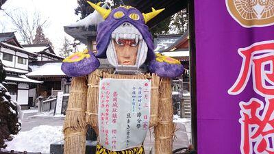 Sakurayama Sanct Vanilla ice.jpg